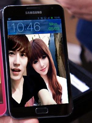 !Hyorin Phone